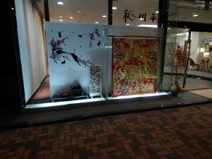 2月イベント「新春の会&ベルギー・ダイヤモンドコレクション」2月13(木)~16(日)