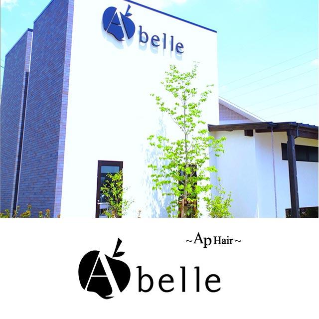 A'belle
