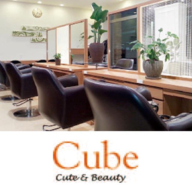 Cube(Lucido Styie)