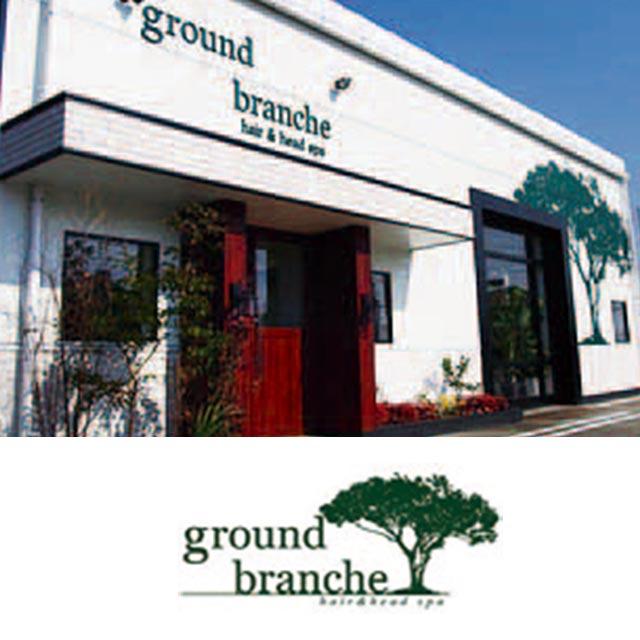 gound branche