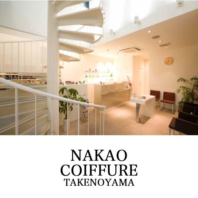 Nakao Coiffure
