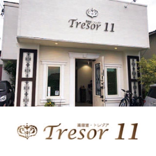 トレゾア11